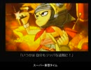【少年ヤンガス】 ぼうれい剣士は世界を救う。 part1 【ゆっくり実況】