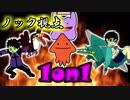 【ポケモンSM】 クワガノンの男、7CCで頂点目指して全力!! 【1on1】