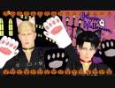 【進撃のMMD】エルヴィン・リヴァイでHappy Halloween