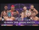 【WWE】クルーザー級10人タッグマッチ【RAW 10.23】