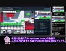 【98円】3D Hardcore Cube_03:52.98【RTA】【別レギュ】