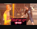 【Commentary】 Although I was dancing so much fun [Friday the 13th] part52