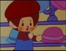 ふたごのモンチッチ #78-#84 罠にはまった狼おじさん/不思議な帽子です/モンチッチちゃんのお化粧です/お子様ランチを取りっこです/すれ違いの待ち合わせです/特大アイスクリームです/赤い靴でドッキリです