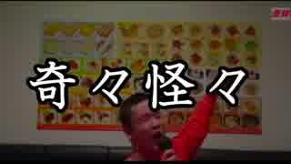 Syamu game 四字熟語集