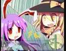 Touhou Voice Drama -The Theft of Mooncakes in Gensokyo