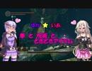 【ダークソウル】拳と呪術と時々アイテム パート3【ゆかいあ実況】