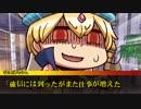【DX3rd】雑でぐだぐだなダブルクロス part7【実卓リプレイ】