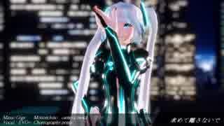 【MMD】【A】DDICTION(カメラ配布)