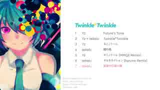 【M3-2017秋・ボマス38】Twinkle*Twinkle【クロスフェード】
