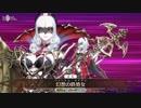 【FGO】カーミラ 新宝具モーション「 幻想の鉄処女」【Fate/Grand Order】