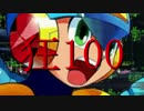 【MUGEN】狂_100【part6】