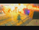 【実況】ゼルダシリーズ初見がブレスオブザワイルドを楽しむ part92