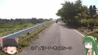 三十路から始めるのんびりバイク車載part