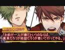【刀剣乱舞】KP鶴と古備前がガンバルはなひらり④【TRPG】