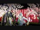 【FateMMD】清姫でいろは唄