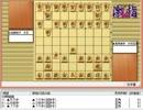 気になる棋譜を見よう1157(里見女流王座 対 加藤女王)
