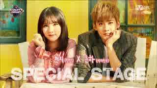 [K-POP] Chunji(TEENTOP) x Eunha(GFriend
