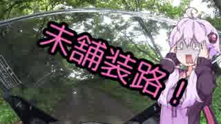 【ゆかり車載】神社参拝ソロツーリング 二