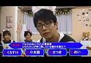 【堀江瞬さん】クイズであれこれ!?『ねころび男子』22ねころび《後編》