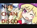 NUE-CHAN DISCO