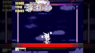 Sonic The Hedgehog 3 - Final Boss (VNane Remix)