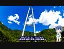 第27位:ひとりでとことこツーリング40-3 ~宮崎県 綾町 照葉大吊橋・酒泉の杜~