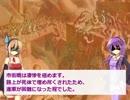 ローマ帝国解説! 第六回 ポエニ戦記後編 (カルタゴ滅ぶべし!)