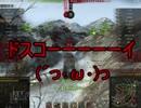 【WoT】ゆっくりテキトー戦車道 Churchill Ⅰ編 第103回「相撲」