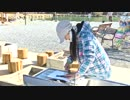 簡単!絶品!トラウト料理~ルアー&フライでトラウト・エリ...