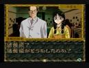 【実況】御神楽少女探偵団 初見プレイでク