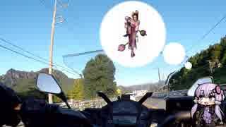 【Ninja400se】ぼんぼり祭りツーリング【結月ゆかり車載】
