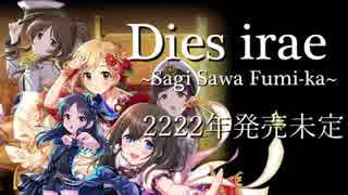 【鷺沢文香】Dies irae ~SagiSawa Fumi-k