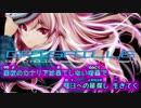 第42位:【東方ニコカラ】GRISAILLE/SOUND HOLIC