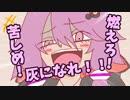 【Bloodborne】ガンスリンガーゆかりが行く初見銃縛り#51