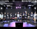 人狼最大トーナメントseason3 #10 1/3