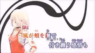 【ニコカラ】デイライト《ポリスピカデリ