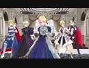 【Fate/MMD】一騎当千