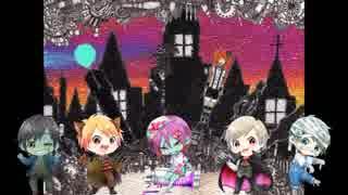 【Mrs.Pumpkinの滑稽な夢】Geroウォルピスカーターun:cあるふぁきゅんSou thumbnail