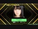 【K-Shoot MANIA】Future Strike【創作譜面】