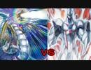 【#デュエル動画】『決闘之里!』 VS『
