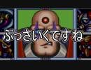 【実況】イクまで終わらないゴリ押しロックマンX:05