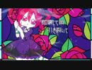 【重音テトオリジナル曲】幻想ノ薔薇【卯月由羽・苺Project】