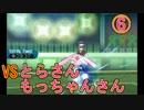 【ポケモンSM実況】エムリット軸の最強実況者決定戦記 #6