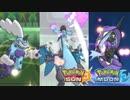 【ポケモンSM】強者に打ち克つ最強実況者