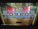 真・女神転生DSJ:title
