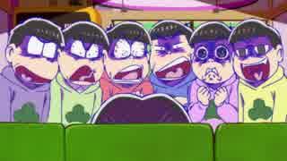 【おそ松さん】すごい顔の六つ子【耐久】