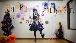 【月浪】『Happy Halloween』踊ってみた【ぞんぞん】