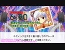 MametangDTXXG No.098 魔法少女マロン&スカーラル
