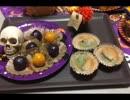【みっこ】2017ハロウィンおやつ(紫芋・かぼちゃ)