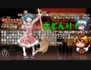 【SCP】チーム毘沙門が行く 11【椅子特集】